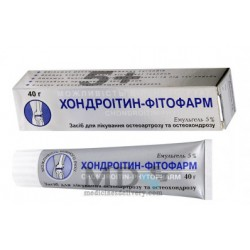 Chondroitin emulgel 5% 40g