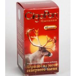 Cigapan capsules 400mg #60