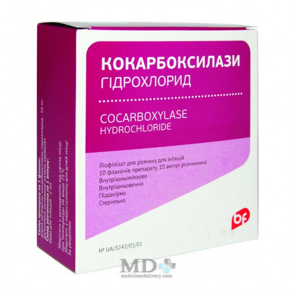 Cocarboxylase Hydrochloride 50mg ampoules #10