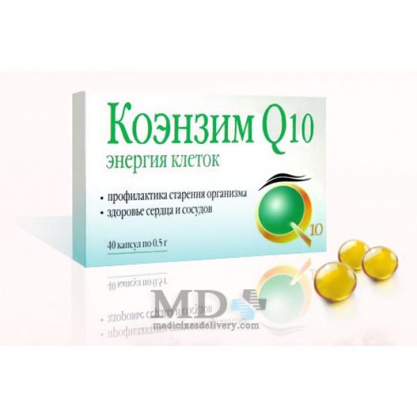 Coenzyme Q10 pills 500mg #40