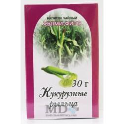 Cornflower blue 50g