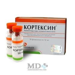 Cortexin (Cortexinum) vial 10mg #10