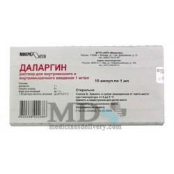 Dalargin for injection 1mg #10