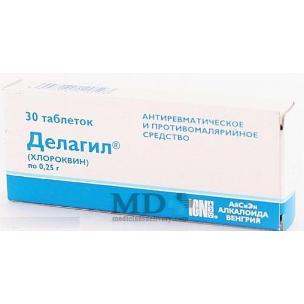 Delagil tablets 250mg #30