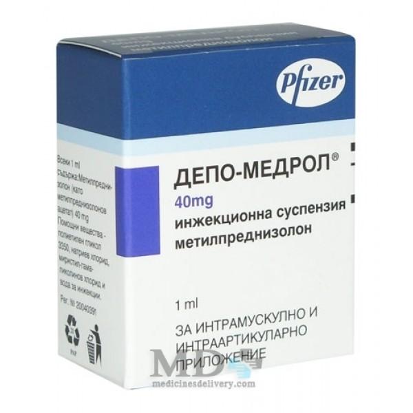 Depo-Medrol suspension 40mg/ml
