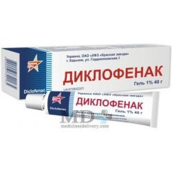 Diclofenac 1% gel 40gr