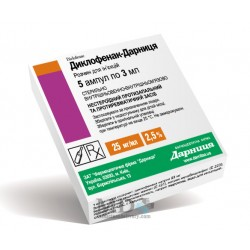 Diclofenac (for injection) 2,5% 3ml #5