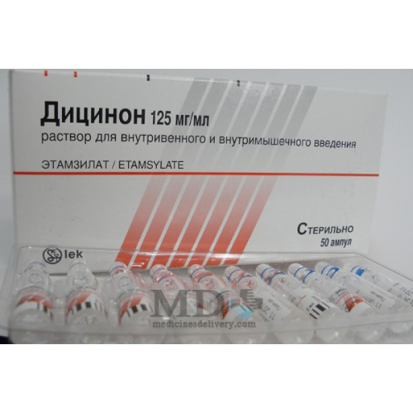 Dicynone amp. 250mg-2ml #50