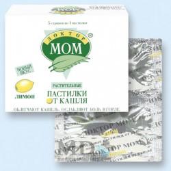 Doktor Mom Herbal Cough Lozenges (lemon) #20