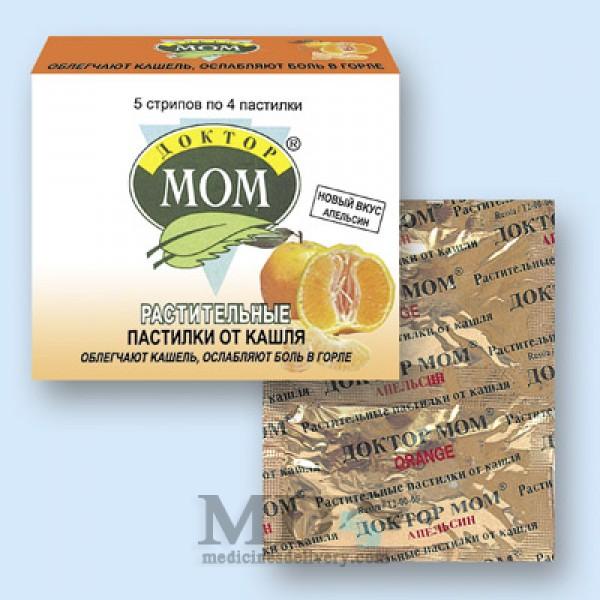 Doktor Mom Herbal Сough Lozenges (orange) #20