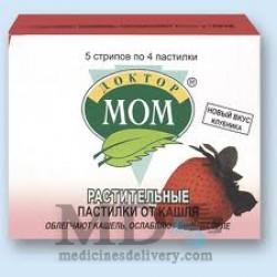 Doktor Mom Herbal Cough Lozenges (raspberry) #20