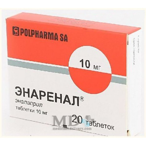 Enarenal tablets 10mg #20