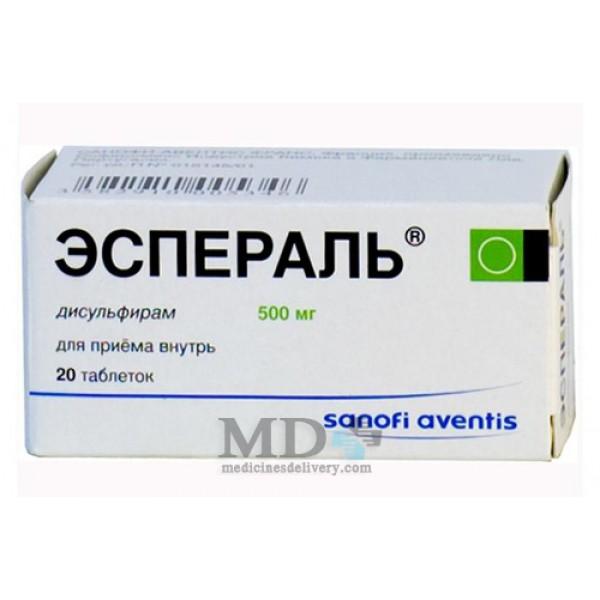 Esperal tablets 500mg #20
