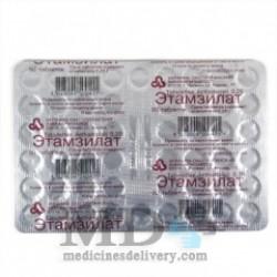 Ethamsylate tablets 250mg #10