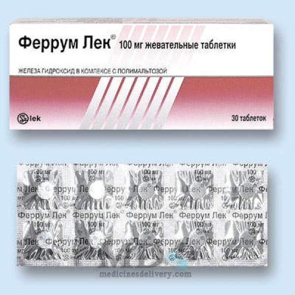 Ferrum Lek tablets 100mg #30