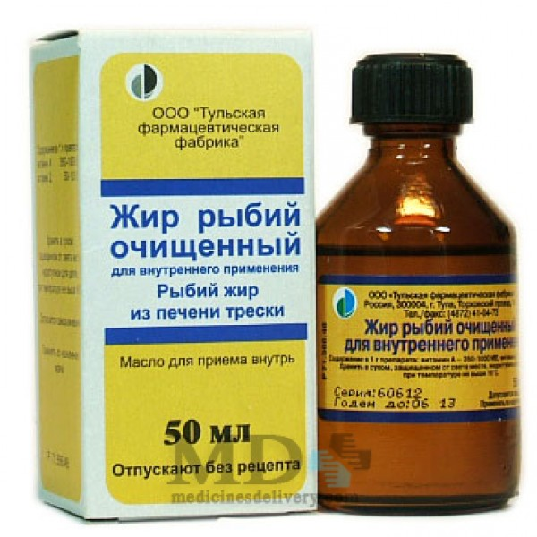 Fish oil 50ml