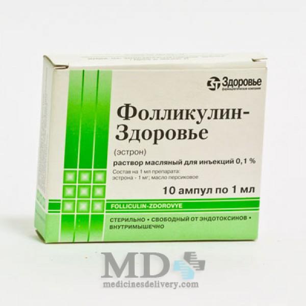 Folliculin 0,1% #10