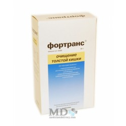 Fortrans powder 64g #4