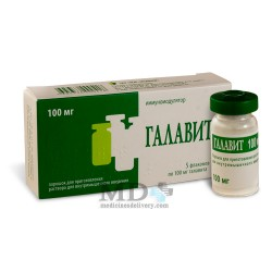 Galavit for injection 100mg #5
