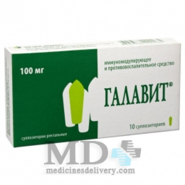Galavit suppositories 100mg #10