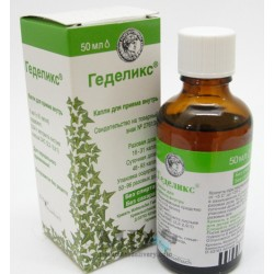 Gedelix drops vial 50ml
