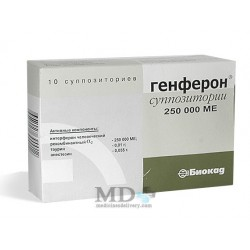Genferon suppositories 250000 IU #10
