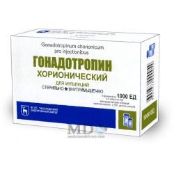 Gonadotropin (inj) 1000IU amp #5