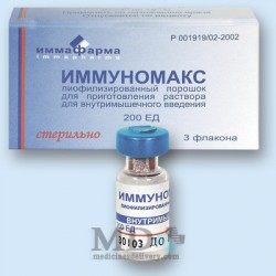 Immunomaxe for injection 200ME #3