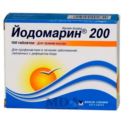 Iodomarin tablets 200mg #50