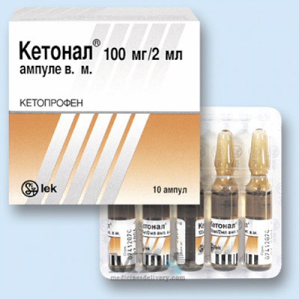 Ketonal ampoules 100mg/2ml #10
