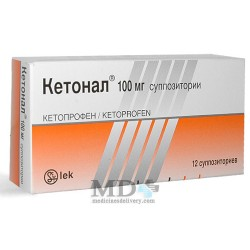 Ketonal supp. 100mg #12