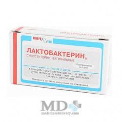 Lactobacterin suspension 5 doses #10