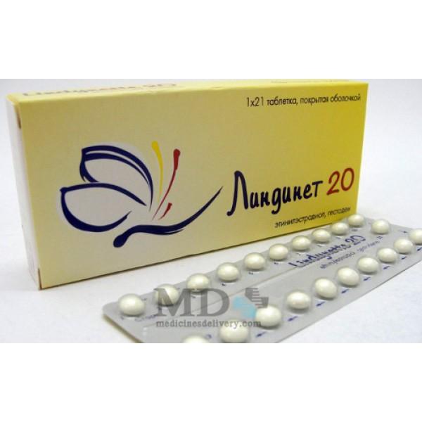Lindynette pills 20mg #21