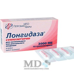 Longidaza suppositories 3000ME #10