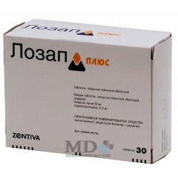 Lozap Plus tablets 50mg #30