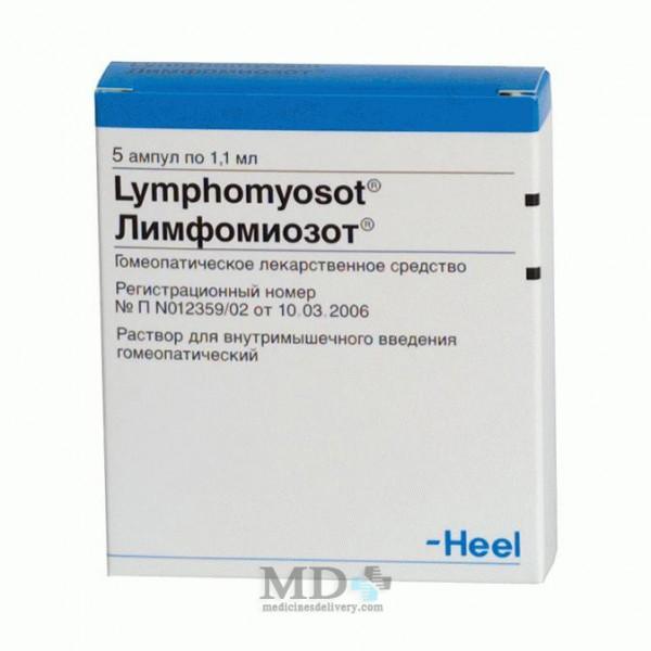 Lymphomyosot (Limfomiozot) ampoules 1.1ml #5