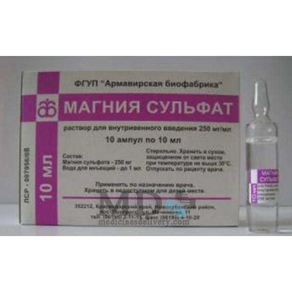 Magnesium sulfate 25% amplue 10ml #10