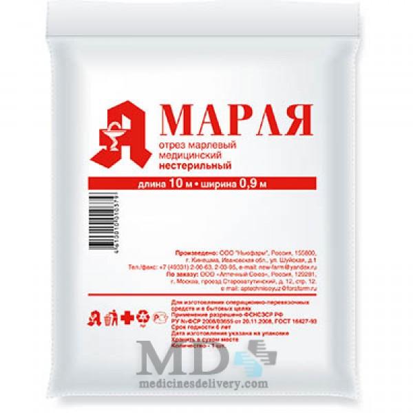 Medical gauze 100cm/90cm