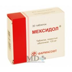 Meksidol tablets 125mg #30