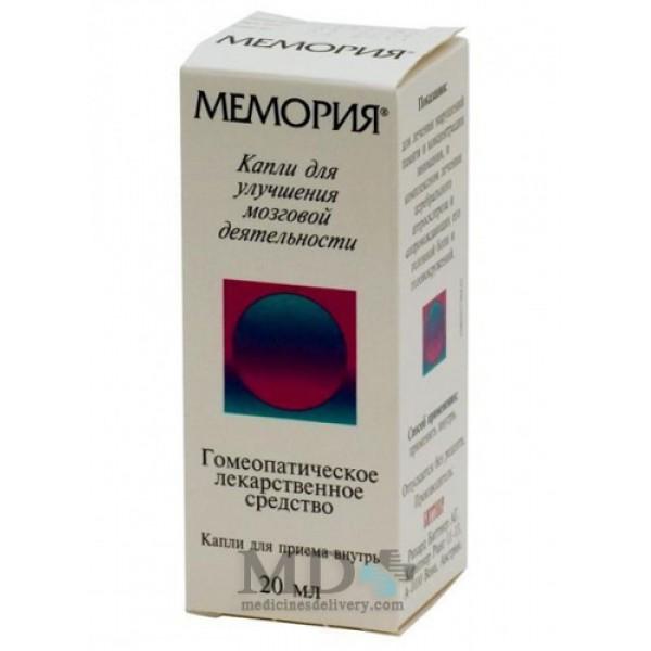 Memoria (drops) 20ml