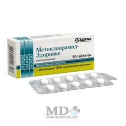 Metoclopramide tablets 10mg #50