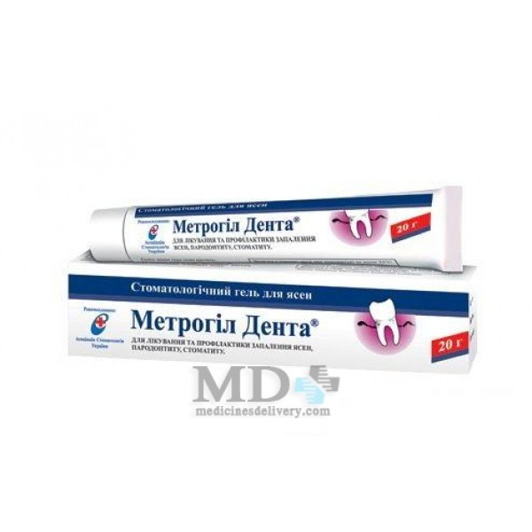 Metrogyl Denta gel 20gr