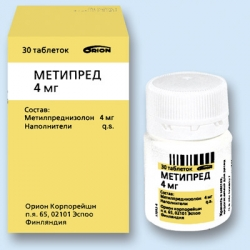Metypred tablets 4mg #30