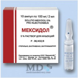 Mexidol for injections 5% 2ml #10