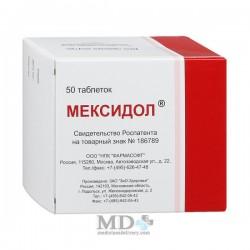 Mexidol tablets 125mg #50