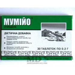 Mummyo 0.2g #30