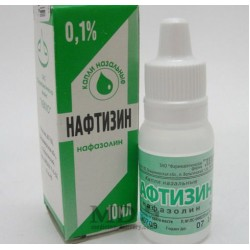 Naphthyzinum 0,1% 10ml