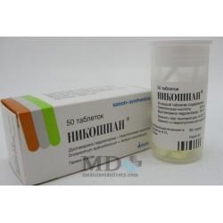 Nicospan tablets #50