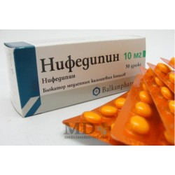 Nifedipin tablets 10mg #50