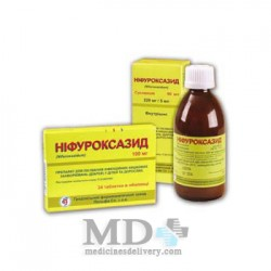 Nifuroxazide (Nifuroxazidum) suspension 220mg/5ml 90ml